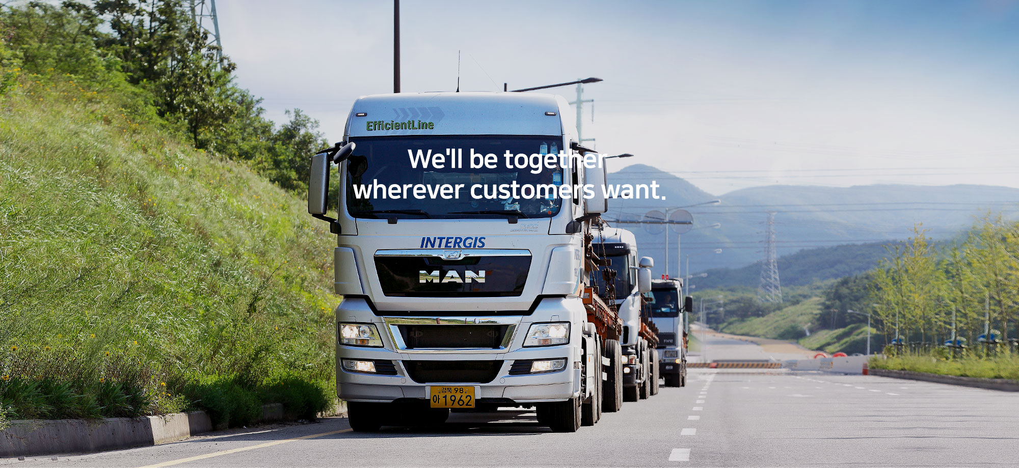 We'll be together wherever customers want.